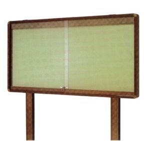アルミ製屋外掲示板