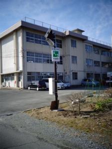 松ヶ崎小学校 敷地内