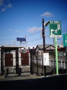 三雲中学校 敷地内